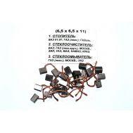 Щетки мотора печки,стеклоочистителя ВАЗ 2101, ГАЗ (6,5х6,5х11 мм), фото 1
