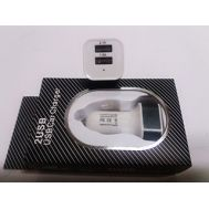 Зарядное устройство для телефона штекер 2,1/1А белый, фото 1