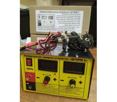 Зарядное устройство предпусковое 15А Шторм 2, фото 2