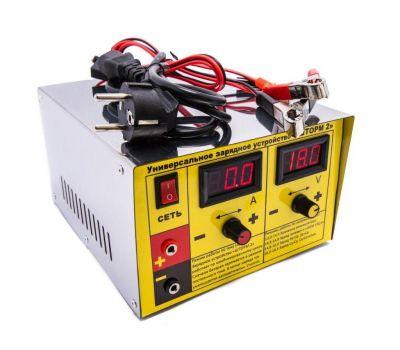Зарядное устройство предпусковое 15А Шторм 2, фото 1